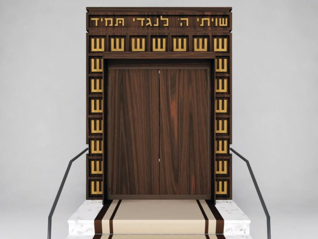 1105 Moriah Aron
